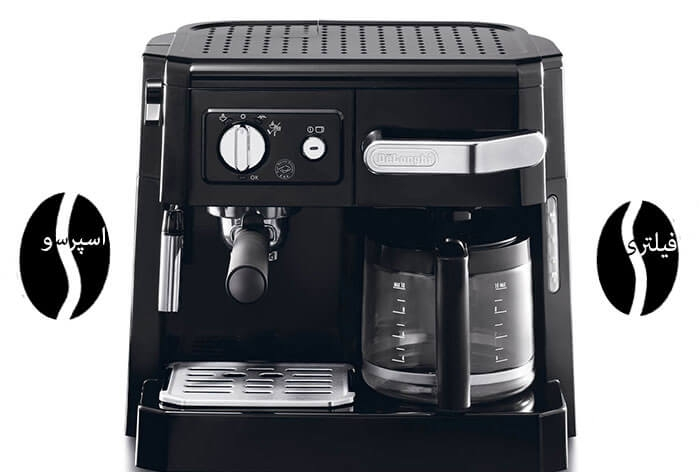 دستگاه قهوه ساز و اسپرسوساز