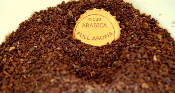 قهوه تازه ترکیبی فول آروما